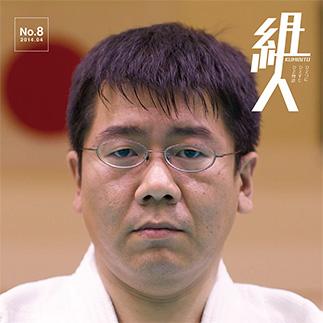KUMIBITO-No8-head